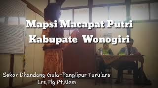 download lagu Macapat Sd Mapsi 2017 gratis