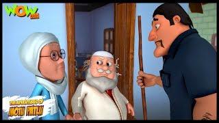 Makan Malik - Motu Patlu in Hindi - 3D Animation Cartoon for Kids -As seen on Nickelodeon