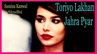 Download Samina Kanwal - Toriyo Lakhan Jahra Pyar 3Gp Mp4