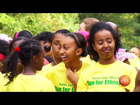 Sport America: Run For Ethiopia/ 5K