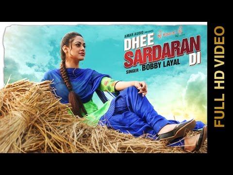 New Punjabi Songs 2016 || DHEE SARDARAN DI || BOBBY LAYAL || Punjabi Songs 2016