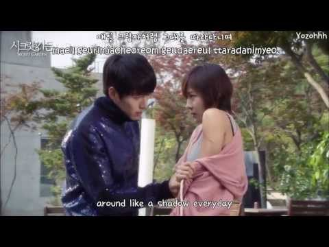 Hyun Bin (현빈)  - That Man (그남자) MV (Secret Garden OST) [ENGSUB + Romanization + Hangul]