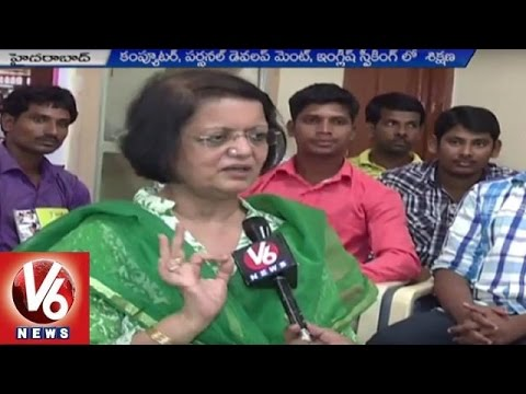 Youth For Jobs Foundation | Free Special Training to Physically Handicapped persons - V6 News