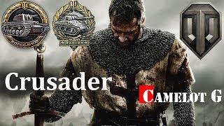 Крестоносец на болоте. Crusader Полный обзор, как играть на танке, видео гайд (guide) VOD Camelot G.