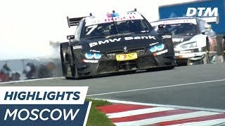 Highlights Race 2 - DTM Moscow 2017