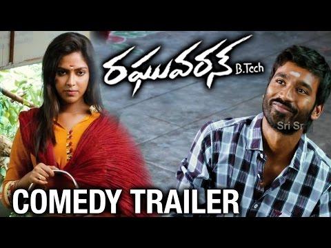 Dhanush's Raghuvaran B.Tech | Comedy Trailer | Amala Paul | Anirudh | VIP
