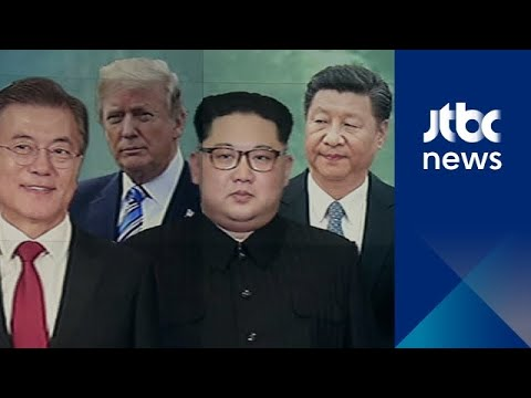 United States - North Korea Singapore Summit Video (English) (Destiny Pictures)