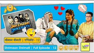 Shrimaan Shrimati - Episode 12 - Full Episode