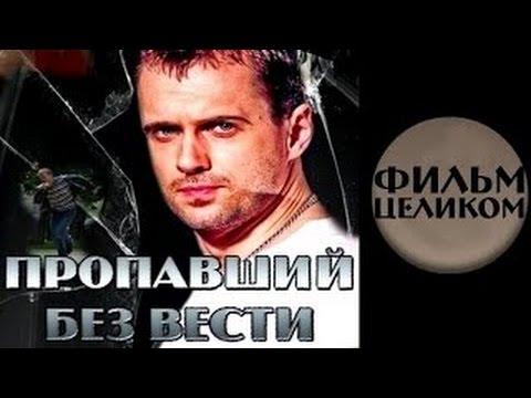 русские сериалы 2016 криминал боевик скачать торрент