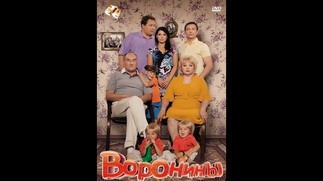 Смотреть онлайн бесплатно русские жёны дома 6 фотография