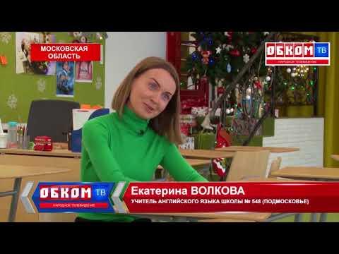 Хроника дня. Райский уголок. 26.02.2018