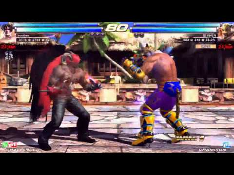 TEKKEN TAG2 UL 1/24 BUSTLEE VS TRIPLE H