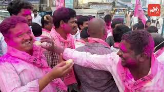 TRS Leaders Celebrations | Telangana Election Result 2018 | KCR