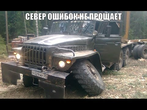 ПОДБОРКА НЕУДАЧ ПО БЕЗДОРОЖЬЮ #2 ! СЕВЕР ОШИБОК НЕ ПРОЩАЕТ OFF ROAD EXTREME ROAD RUSSIA