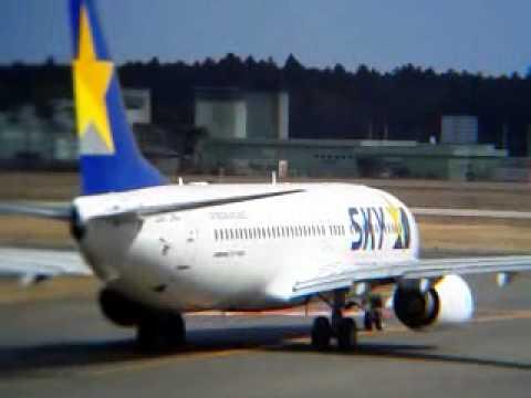 SKYMARK AIRLINES★B737-800[JA73NJ] SPOT  OUT! to KOBE AIRPORT (UKB)