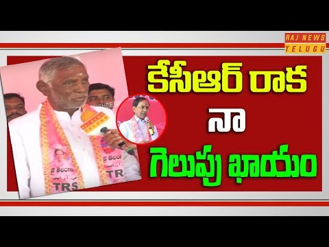Mancherial TRS Candidate Diwakar Rao Face to Face | Telangana Elections