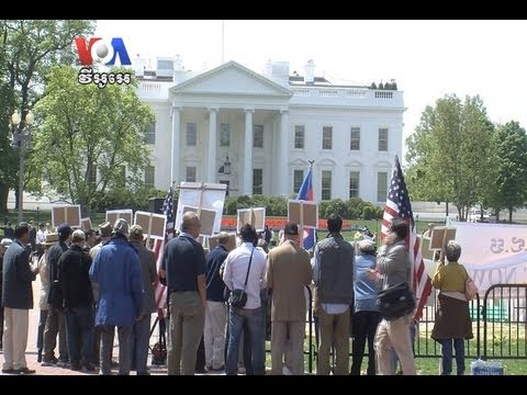At White House, Demonstrators Call for Cambodian Election Reform