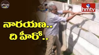 CPI Narayana Demolishes Govt's Boundary Wall With Hammer | Jordar News  | hmtv