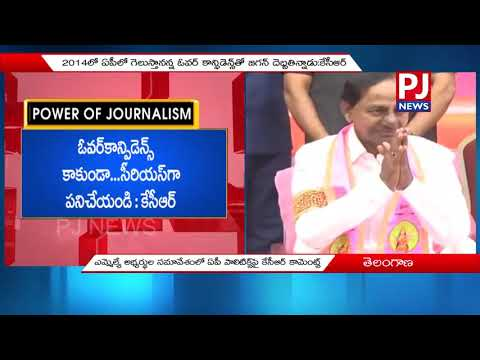 KCR  alerts party candidares  over elections TRS political strategy in pre polls || PJ NEWS