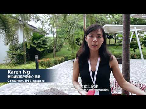 NTUitive- NETC Sino Singapore Technology Transfer video