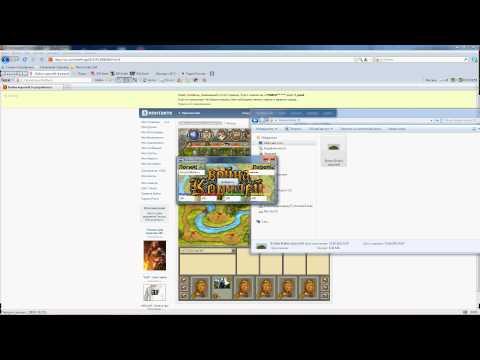 Взлом приложения вконтакте. Пилиция - браузерная онлайн игра. Обзор.