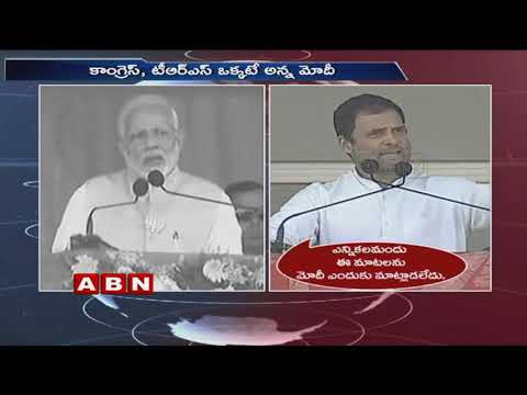 Rahul Gandhi Counter to PM Modi Comments in Telangana Election Campaign