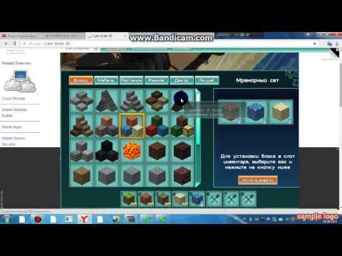 Игра 3Д Куб - 3Д игры - igry ru