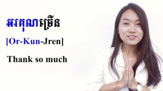 Learning Khmer Tutorial: Hello, How Are You and Thank You