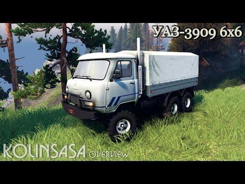 UAZ-3909 6x6 v2.0