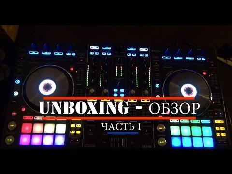 Распаковка и знакомство с DJ-контроллером Pioneer DDJ-RX