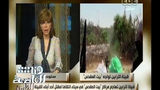 #هنا_العاصمة | قبيلة الترابين تواجه أنصار بيت المقدس بشمال سيناء انتقامًا لمقتل أحد أبنائها