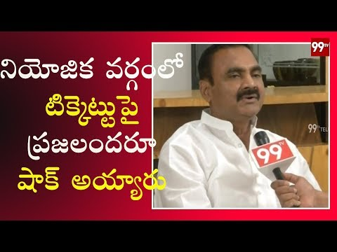 TRS Leader Kancharla Chandrasekhar Reddy Face to Face Over Ibrahimpatnam constancy Ticket Issue|99Tv