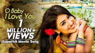 O Baby I Love You | Shera Nayok (2014) | Movie Song | Shakib Khan | Apu Biswas | Misa Sawdagar