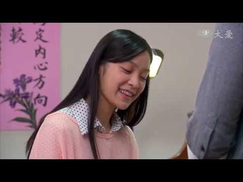 大愛-阿爸講的話-EP 33