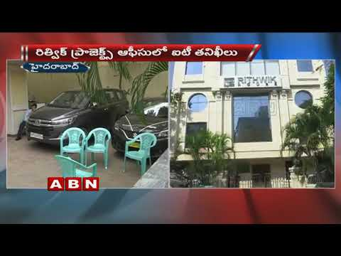 IT  raids continue in TDP MP CM Ramesh Houses and offices   ABN Telugu