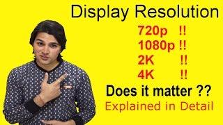 [Hindi-हिन्दी] Display Resolution Explained : 720p, 1080p, 2K or 4k !! #AnkushTyagiExplains
