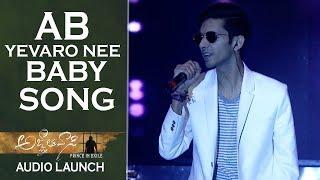 Music Director Anirudh Ravichander Superb Performance For AB Yevaro Nee Baby Song