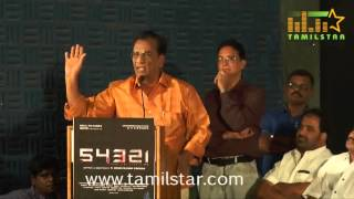 54321 Movie Audio Launch Part 2