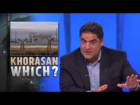 Khorasan Doesn't Exist, They Never Did, You've Been Lied To