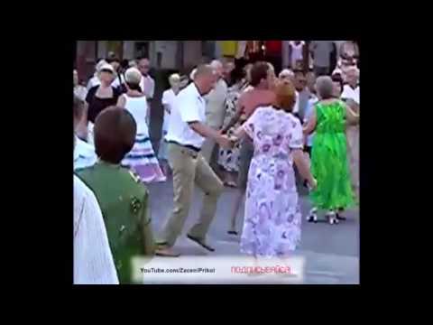 Зацени прикольные танцы!