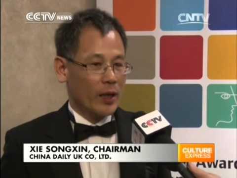 China Daily wins newspaper award