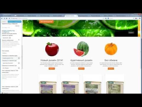 Создать сайт интернет-магазина за час. Полное руководство