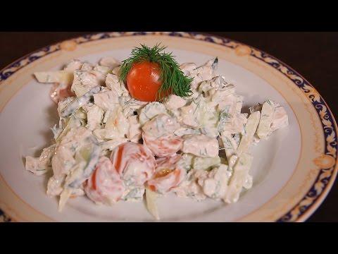 Салат с курицей и яблоками. Рецепт от шеф-повара.