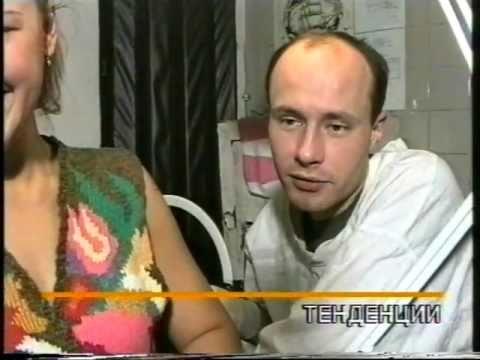 """Смешные истории про татуировки: """"Летучая мышь"""". 1997 г.."""