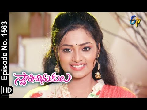 Swathi Chinukulu | 5th September 2018 | Full Episode No 1562 | ETV Telugu