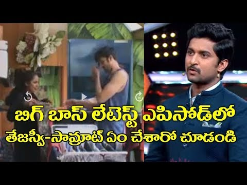 Bigg Boss Telugu 2 Episode 42 Highlights | Nani | Film Jalsa