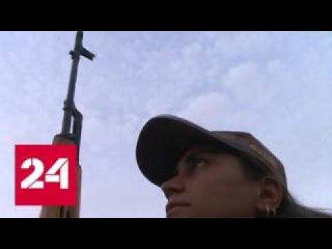 Курды зажали пять тысяч игиловцев в Ираке - Россия 24
