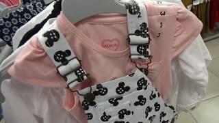João Paulo de Carvalho Lofiego  👸 👸🏼   Moda Infantil - Kids Fashion