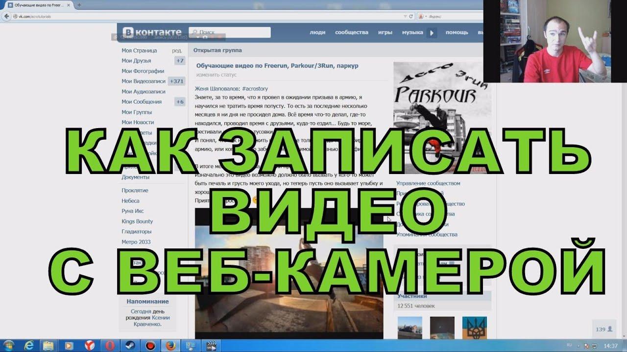 Русское веб смотреть 26 фотография