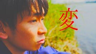 【歌うま俳優が歌ってみた】星野源 『恋』(「逃げるは恥だが役に立つ」主題歌)本能寺の変ver.